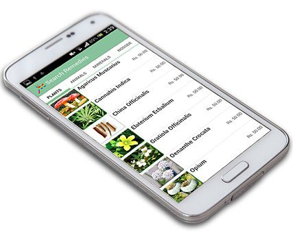 Homeopathy Mobile Software