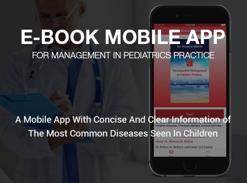 e-book pediatric practice